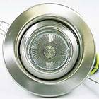 Malmbergs Downlight MD-63
