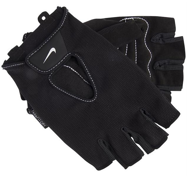 Fitness Gloves Argos: Nike Men's Core Fitness Gloves Price Comparison