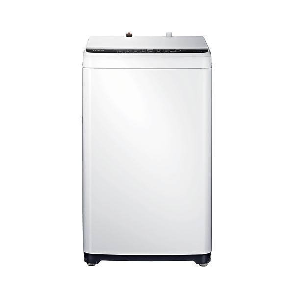 washing machine prices nz