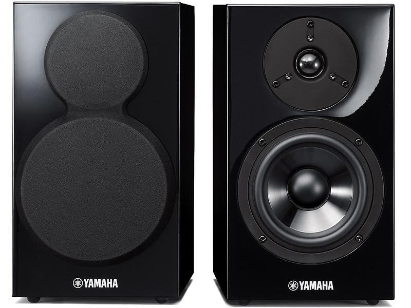 Yamaha ns bp300 price comparison find the best deals on for Yamaha ns sw40 price