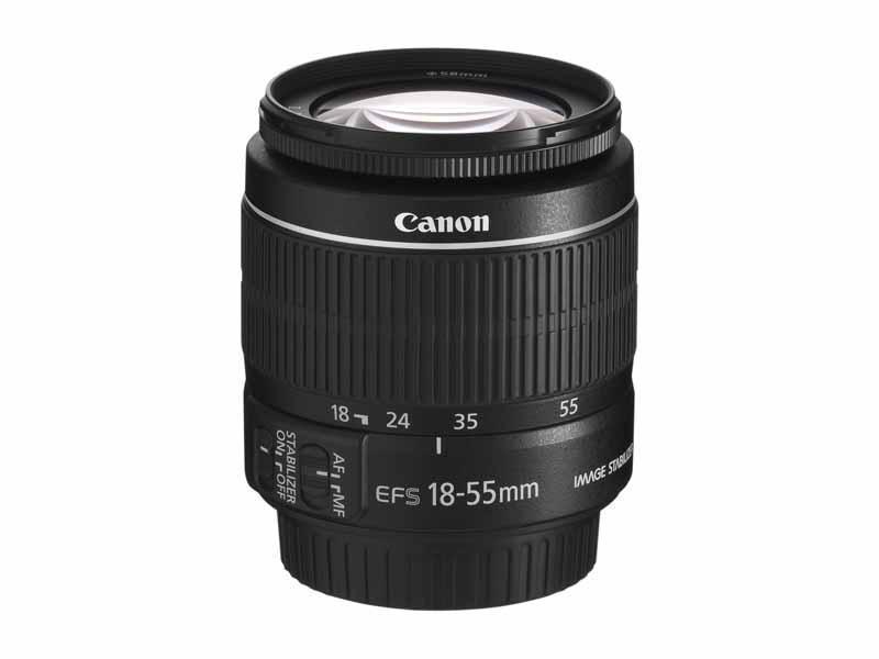 Canon EF-S 18-55/3,5-5,6 IS II - Objektiv - Hitta l�gsta pris ...