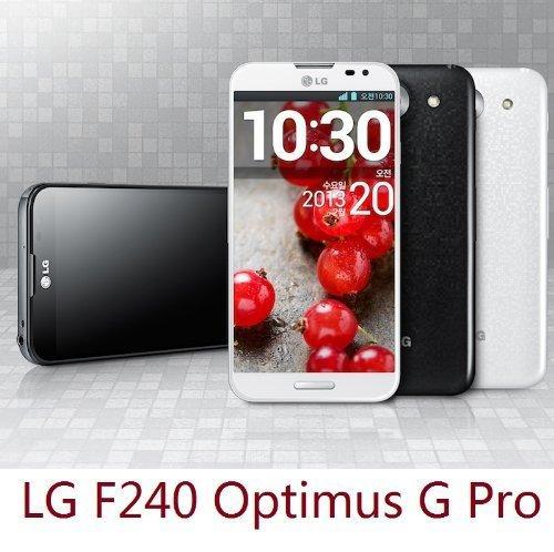 Lg F240 Price Comparison Find The Best Deals On Pricespy